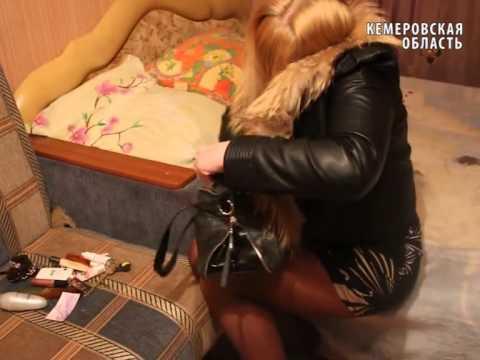 секс знакомства тайги кемеровской области
