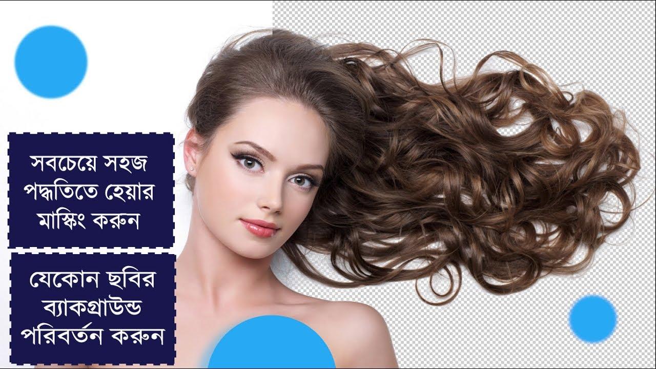 photoshop hair templates