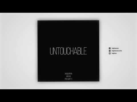 Miyagi & ���������������� - Untouchable (Feat. ������ ����������)