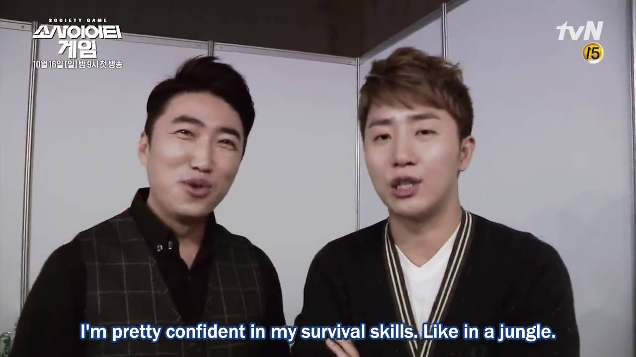 [ENG] Society Game – Viewing Event