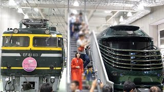 新旧トワイライトエクスプレスが京都鉄道博物館で並んだ