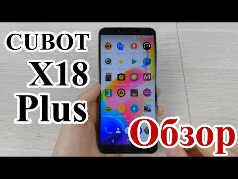 Полный обзор CUBOT X18 Plus характеристики, производительность, камера, игры