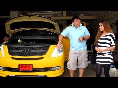 Hyundai H1 Matt Yellow Wrap