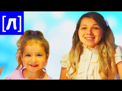 Логопед. Постановка звука [С]. Как научиться произносить звук [С]. Логопедическое занятие для детей