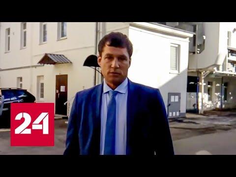 В Ярославле чиновник устроил скандал с местными жителями - Россия 24