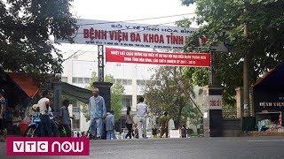 Lọt tội phạm trong vụ tai biến chạy thận Hòa Bình? | VTC9