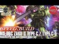 [SPEED BUILD] HG 1/144 MS-06 Zaku II Type C / C5 By Tid-Gunpla の動画、YouTube…