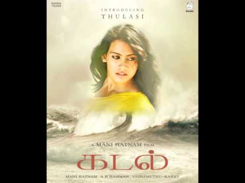 Moongil Thottam - Full Song & Lyrics video- Kadal AR Rahman, Mani Ratnam