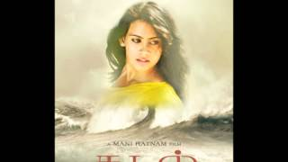Moongil Thottam Full Song & Lyrics Video- Kadal Ar Rahman, Mani Ratnam