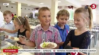 """""""Шведський стіл"""" набирає обертів в школах Києва"""