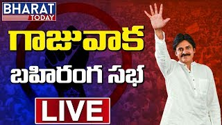 JANASENA Pawan Kalyan LIVE | Public Meeting At Gajuwaka | Bharat Today