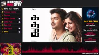 "Cover images ""Kaththi"" SONGS REVIEW - Aathi - BW MUSIC REVIEW"