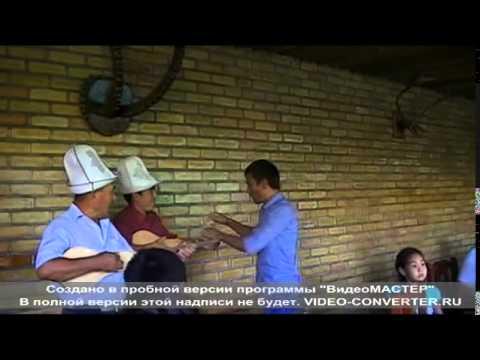 Копия видео Комузчу Отуз Адыр 85 тер