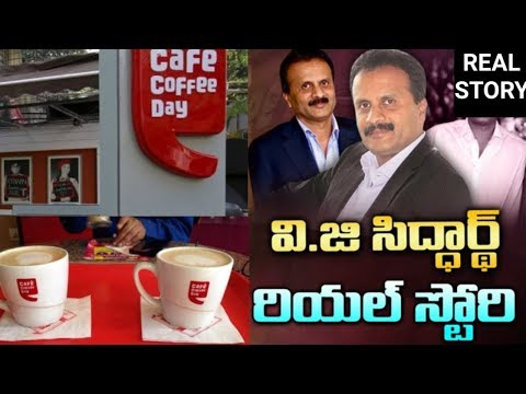 coffee-day-owner-vg-siddhartha-real-life-story|-siddhartha-biography-|-cafe-coffee-day-success-story