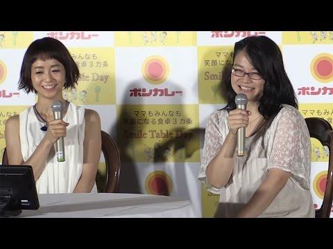 福田萌が登場 「忙しいママを応援する」 WebCM 発表会2 #Moe Fukuda