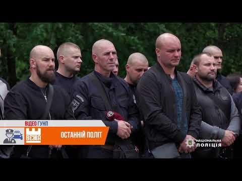 Телерадіокомпанія ВЕЖА: В Івано-Франківську вшанували пам