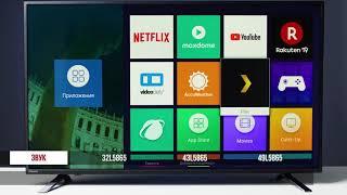 TV Toshiba L5865