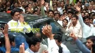 Tribute to Mr Raj Thackeray