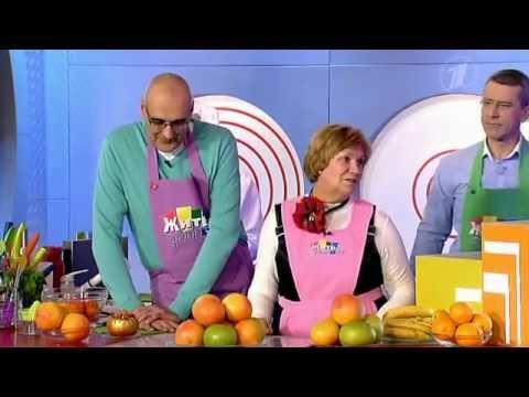 Вопрос: Какое второе название грейпфрута?