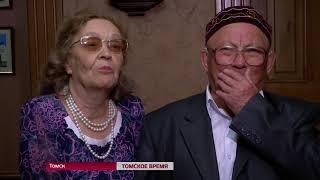 Супружеским парам вручили медали «За любовь и верность»