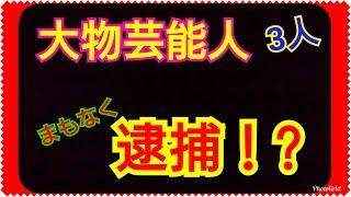 引用記事 http://dailynewsonline.jp/article/1722954/ 関連動画 https:...