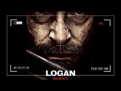 Logan Tops North American Box Office