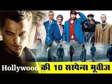 Top 10 Hollywood Thriller Movies In Hindi | Top 10 Hollywood Crime Thriller Movies In Hindi | HD