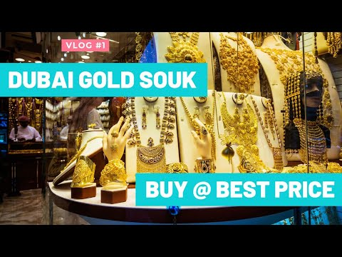 GOLD SOUK | DEIRA GOLD MARKET | CHEAP GOLD | TRAVEL VLOG | MALAYALAM VLOG | SRUTHI S DEV