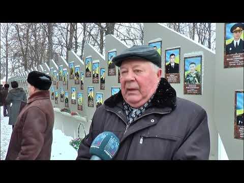 Канал Кіровоград: У Кропивницькому передачею естафети пам'яті