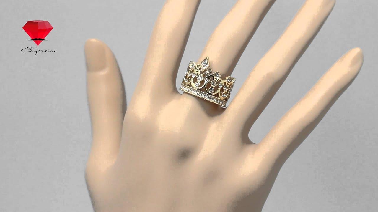 Золотое обручальное кольцо 200000 - YouTube