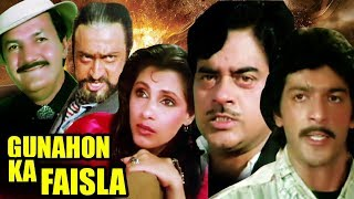 Hindi Action Movie | Gunahon Ka Faisla | Showreel | Shatrughan Sinha | Chunky Pandey