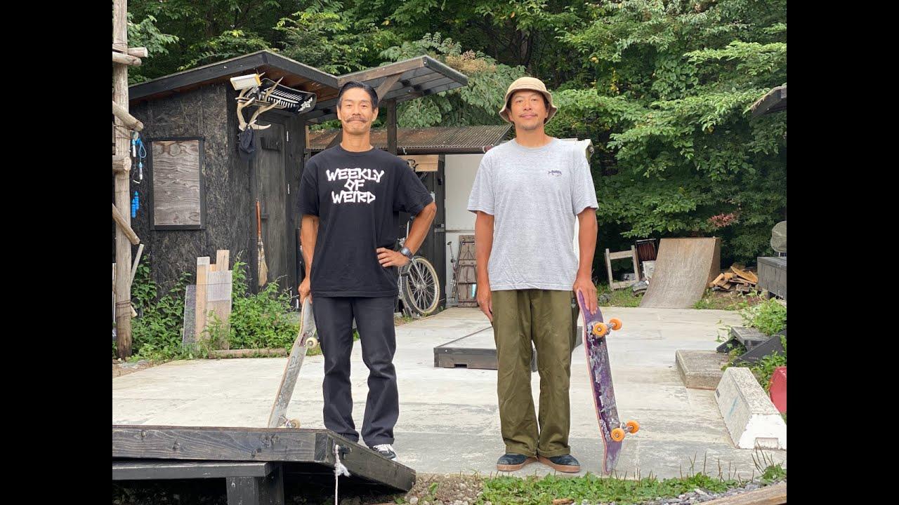 Download WOW SUMMER57「ヘラスケおじさん2021」