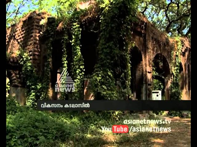 Ernakulam Old Railway Station revival  still on Paper : Railway Budget 2015