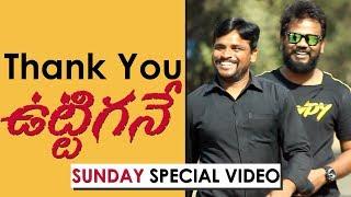 Saying THANK YOU for No Reason Prank in Telugu | Pranks in Hyderabad 2018 | FunPataka