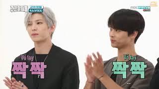 [VIETSUB] Weekly Idol - VIXX