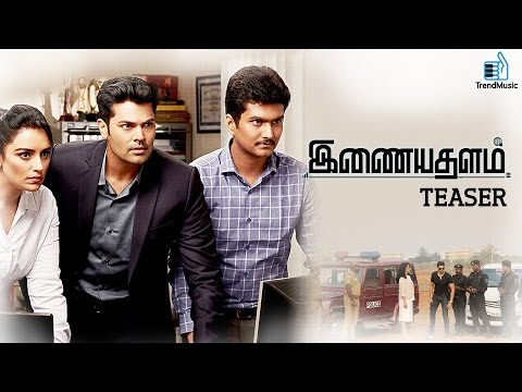 Inayathalam Official Teaser | Ganesh Venkatram, Shwetha Menon | Trend Music