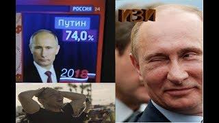Лучшие приколы Март выборы 2018 | Best Jokes Compilation #7