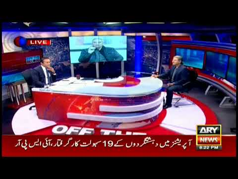 Off The Record -Topic:Imran Khan, Tareen will not be disqualified tomorrow