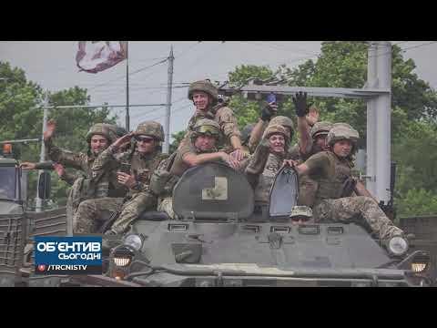 ТРК НІС-ТВ: Об'єктив 7 12 20 Фотовиставка до Дня Збройних Сил України