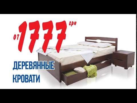 Стол трансформер - Харьков | Столы трансформеры купить в Харькове .