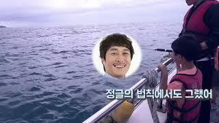 유니와 미니의 물고기 잡기 낚시 대결!! 과연 누가 많이 잡았을까요?? Fishnet Toys for Kids - 로미유 브이로그 Romiyu Vlog