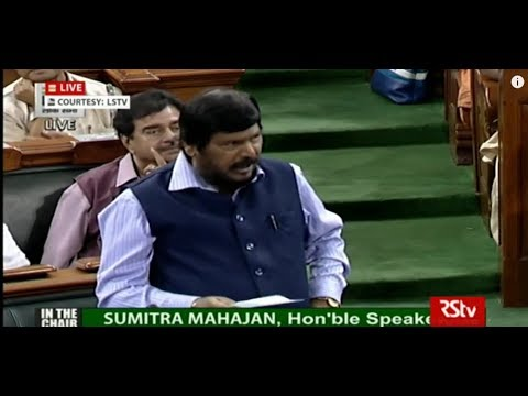 Sh. Ramdas Athawale's remarks| Discussion on Motion of No Confidence in the Council of Ministers