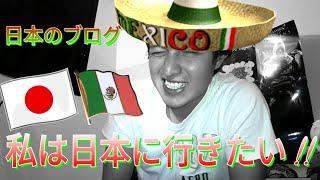 hello friends私の日本語の練習に役立つ、私のチャンネル「Japanese blo...