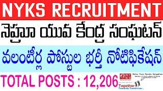 NYKS Volunteer Recruitment 202…
