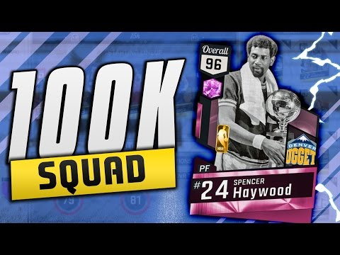BEST 100K SQUAD!! Ft. HIDDEN PINK DIAMOND SPENCER HAYWOOD!!  NBA 2K17 MyTEAM Squad Builder 16