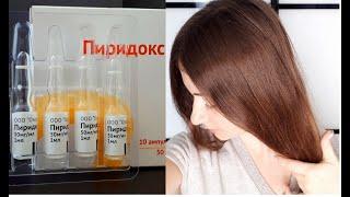 МАСКА для ВОЛОС от ВЫПАДЕНИЯ КАК отрастить Волосы