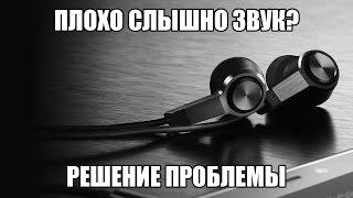 Xiaomi Piston 3 - Если не слышен звук в наушнике | Решение проблемы!(, 2016-07-28T18:30:15.000Z)