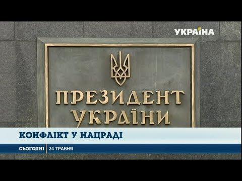 Сегодня: Зеленський скасував 2 укази Порошенка