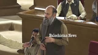 Jam Kamal khan speech in Balochistan Assmebly