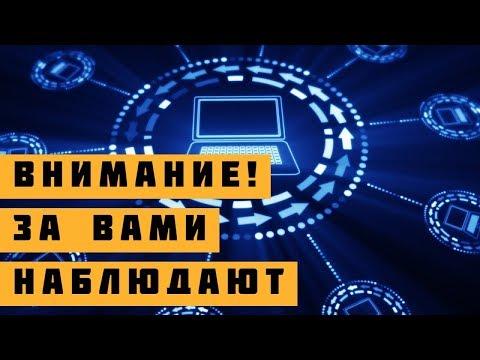 Будьте внимательны: Россия находится под информационным воздействием